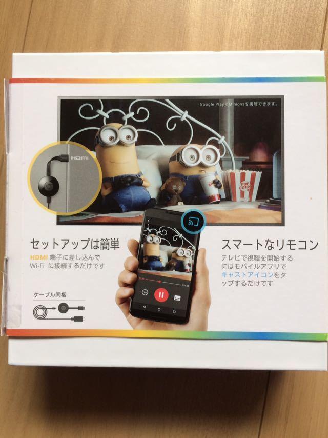 美中古 Google Chromecast クロームキャスト _画像4