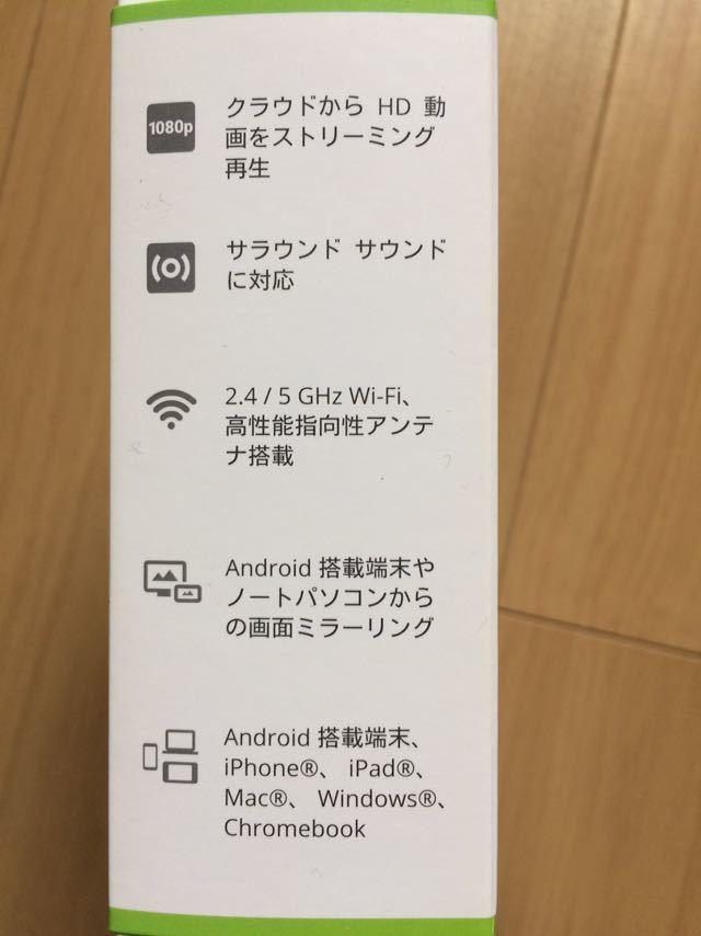 美中古 Google Chromecast クロームキャスト _画像6