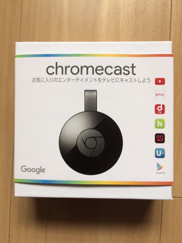 美中古 Google Chromecast クロームキャスト