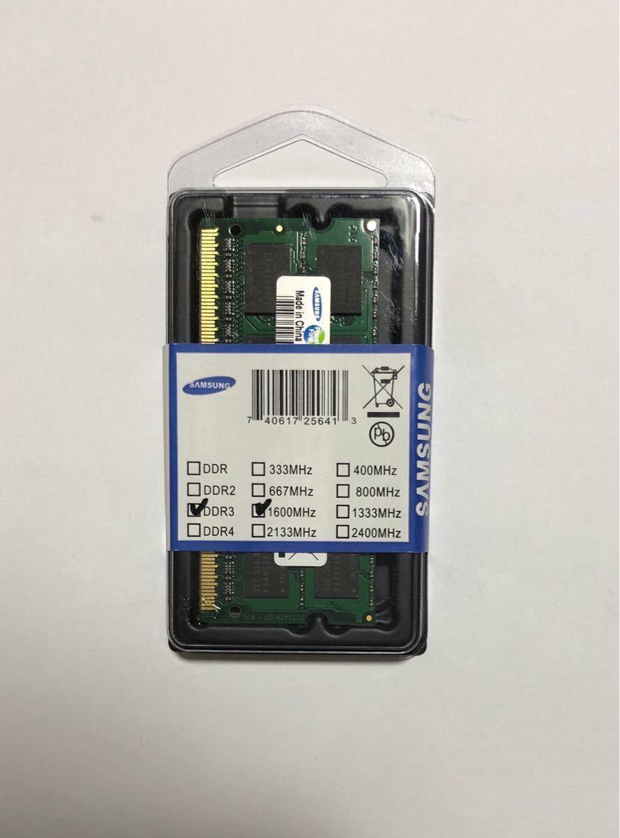 1円~8GB 新品 未開封 Samsung DDR3 1600MHz PC3L-12800S SODIMM 204pin ノートPC メモリ