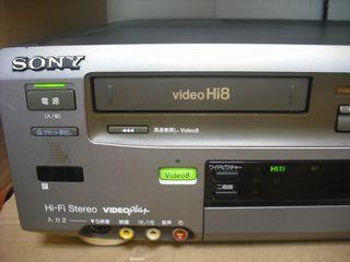 ◎ジャンク▼WV-TW1◎高画質Hi8/VHS複合▼高級機◎)通電OK◎ジャンク▼WV-TW1◎高画質Hi8/VHS複合▼高級機◎)通電OK_画像2