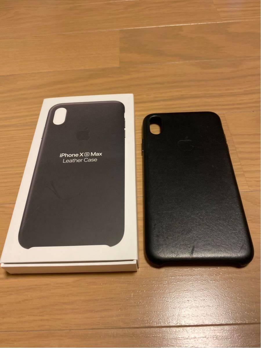 中古 Apple 純正 iPhone XS Max レザーケース ブラック 黒