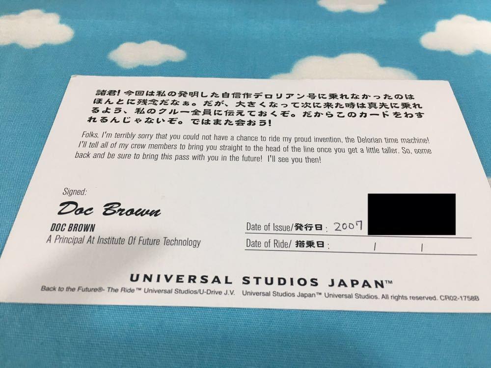 レア<超VIPカード>ユニバーサルスタジオジャパン エクスプレスパス USJ チャレンジカード 優先乗車券 優先券 ファストパス_画像2