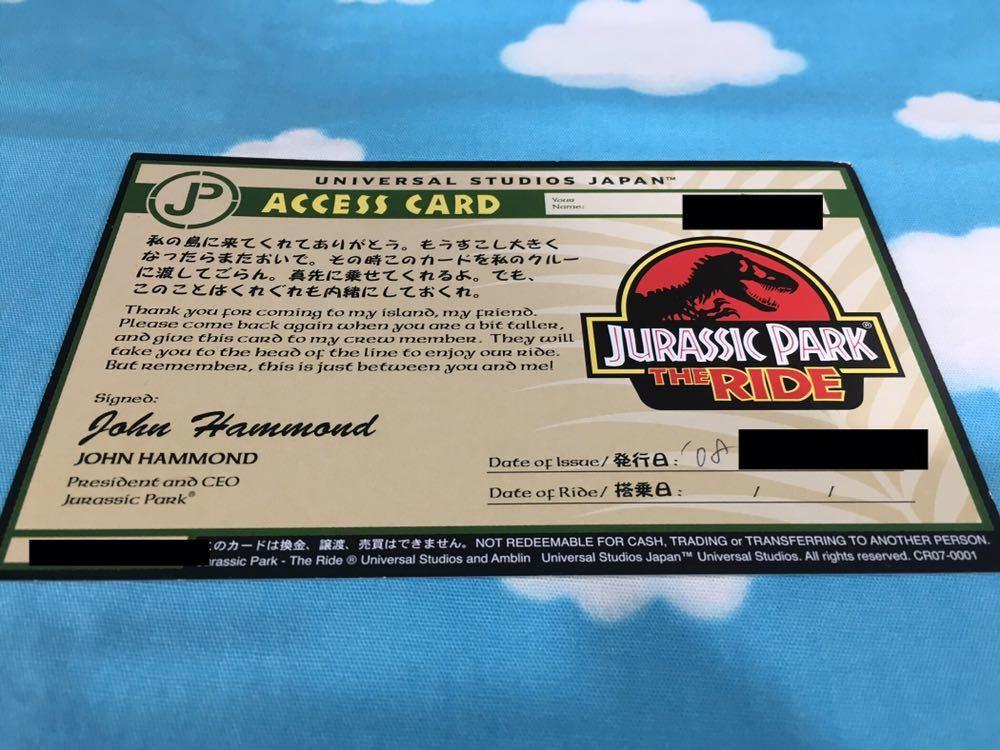 ユニバーサルスタジオジャパン エクスプレスパス ジュラシックワールド USJ チャレンジカード 優先乗車券 優先券 ファストパス