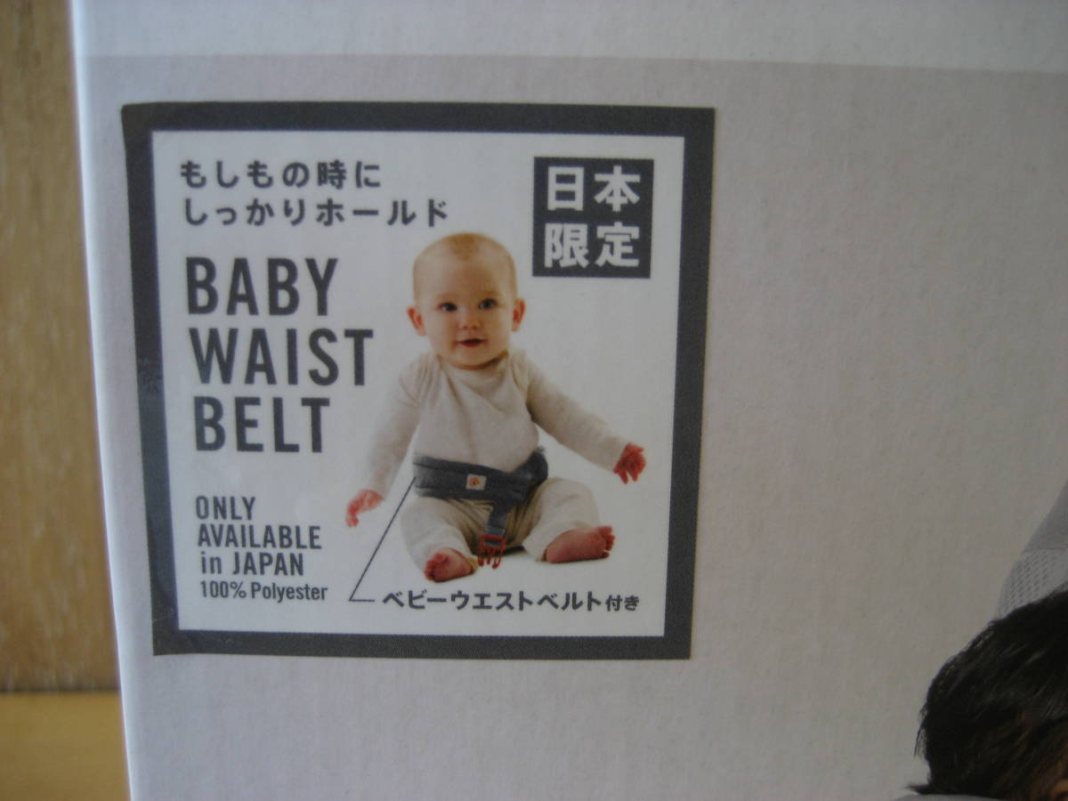 ERGO baby/エルゴベビー/ベビーキャリア/3ポジションADAPT_画像4