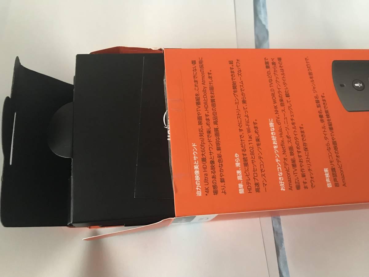 美品【Amazon Fire TV】 4K/HDR対応 音声認識リモコン付属 _画像8