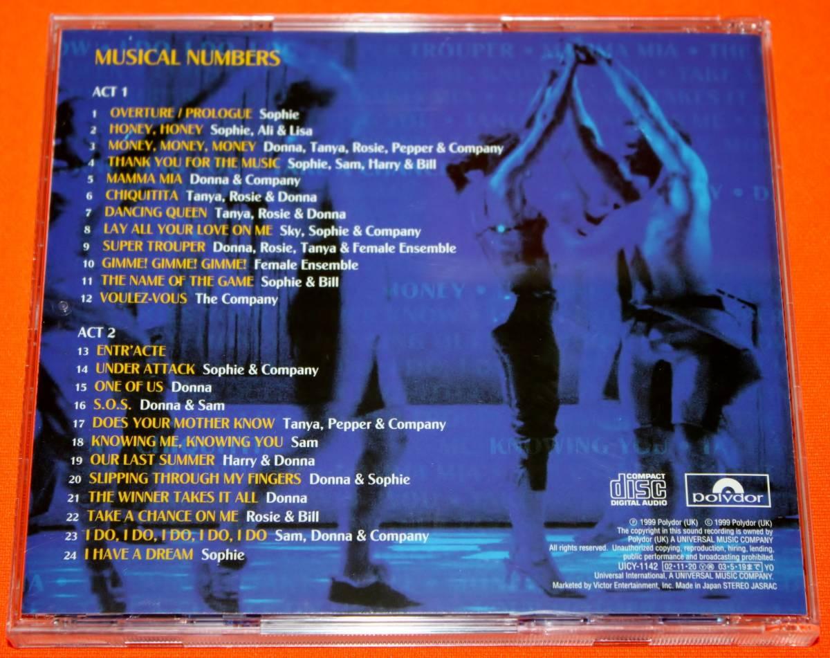 ミュージカル CD ◆ MAMMA MIA! マンマ・ミーア! オリジナル・ロンドン・キャスト 国内盤 ABBA アバ /B29169_画像2