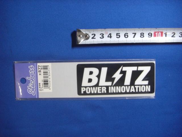 ストック品 ★BLITZ ステッカー ★ ブリッツ スカイライン GT-R シルビア エンブレム チューニング レーシング パーツ JDM USDM