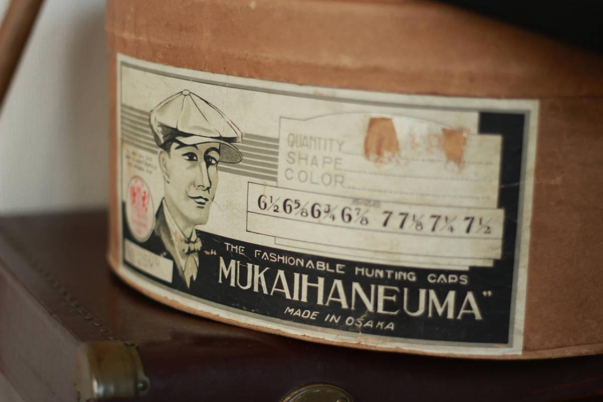 [値下げ交渉可] ビンテージ 1940s 50s 高級 ボーラーハット 山高帽 帽子 40s 1950s アンティーク レトロ インテリア ディスプレイ 什器_画像7