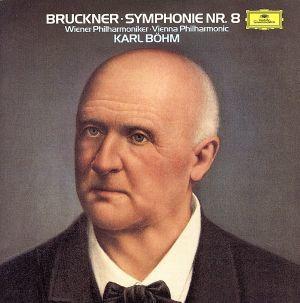 ブルックナー:交響曲第8番(生産限定盤:SHM-CD)/カール・ベーム(cond),ウィーン・フィルハーモニー管弦楽団_画像1