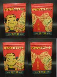 昭和30年代 不二家ペコちゃん / ブリキの一斗缶_画像9