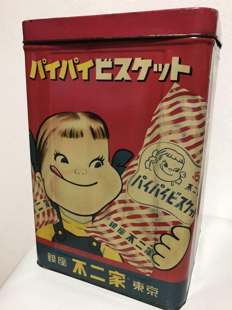 昭和30年代 不二家ペコちゃん / ブリキの一斗缶_画像4