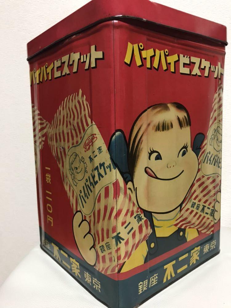 昭和30年代 不二家ペコちゃん / ブリキの一斗缶_画像2