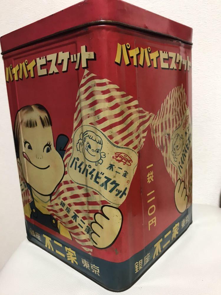 昭和30年代 不二家ペコちゃん / ブリキの一斗缶_画像10
