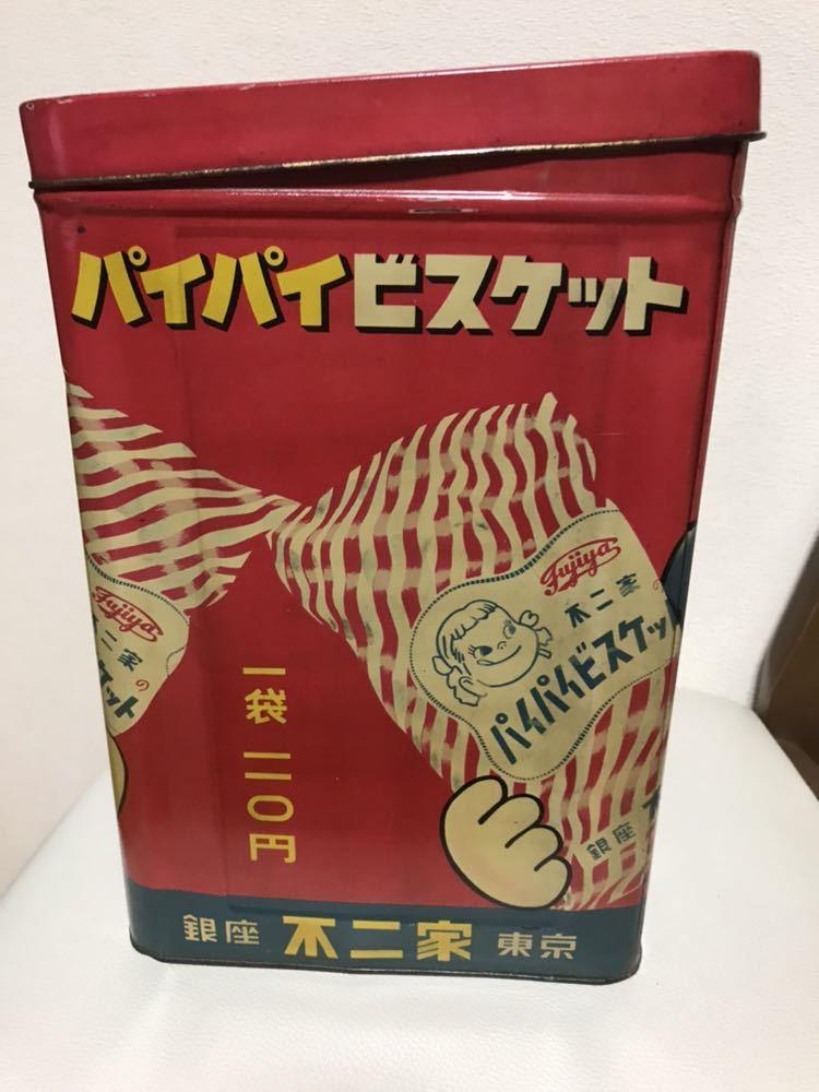 昭和30年代 不二家ペコちゃん / ブリキの一斗缶_画像7