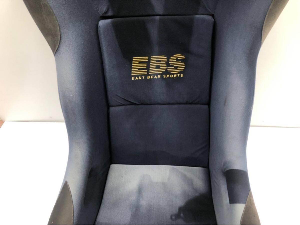 管w190820-01119 EBS シート イーストベアー EAST BEAR SPORTS フルバケ R31 スカイライン 2ドア GTS-R 希少 当時物 HR 31 運転席 (22)_画像3