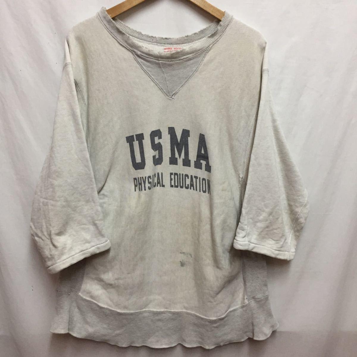 Champion チャンピオン リバースウィーブ ヴィンテージ タタキタグ中期 USMA 米陸軍士官学校 ダメージあり