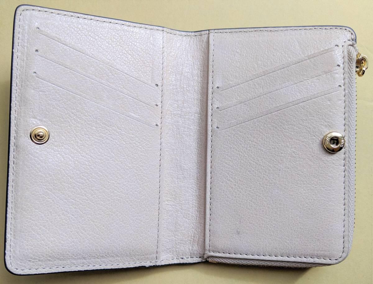 【牛革】高知の二つ折り財布 ネイビー 高知の財布_画像3