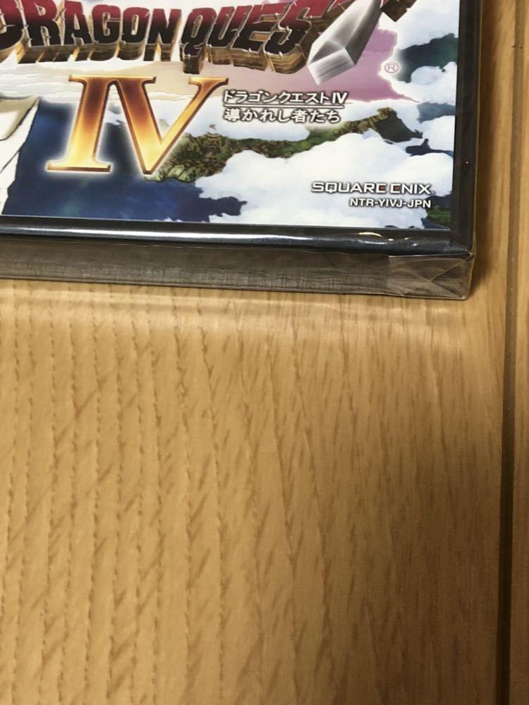 新品 未開封 未使用 ドラゴンクエストモンスタージョーカーズ ドラゴンクエストⅣ スライムもりもりドラゴンクエスト2 DS 3本セット_画像5