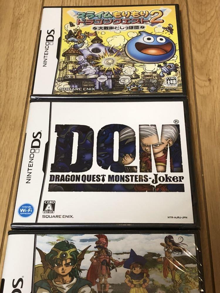 新品 未開封 未使用 ドラゴンクエストモンスタージョーカーズ ドラゴンクエストⅣ スライムもりもりドラゴンクエスト2 DS 3本セット_画像3