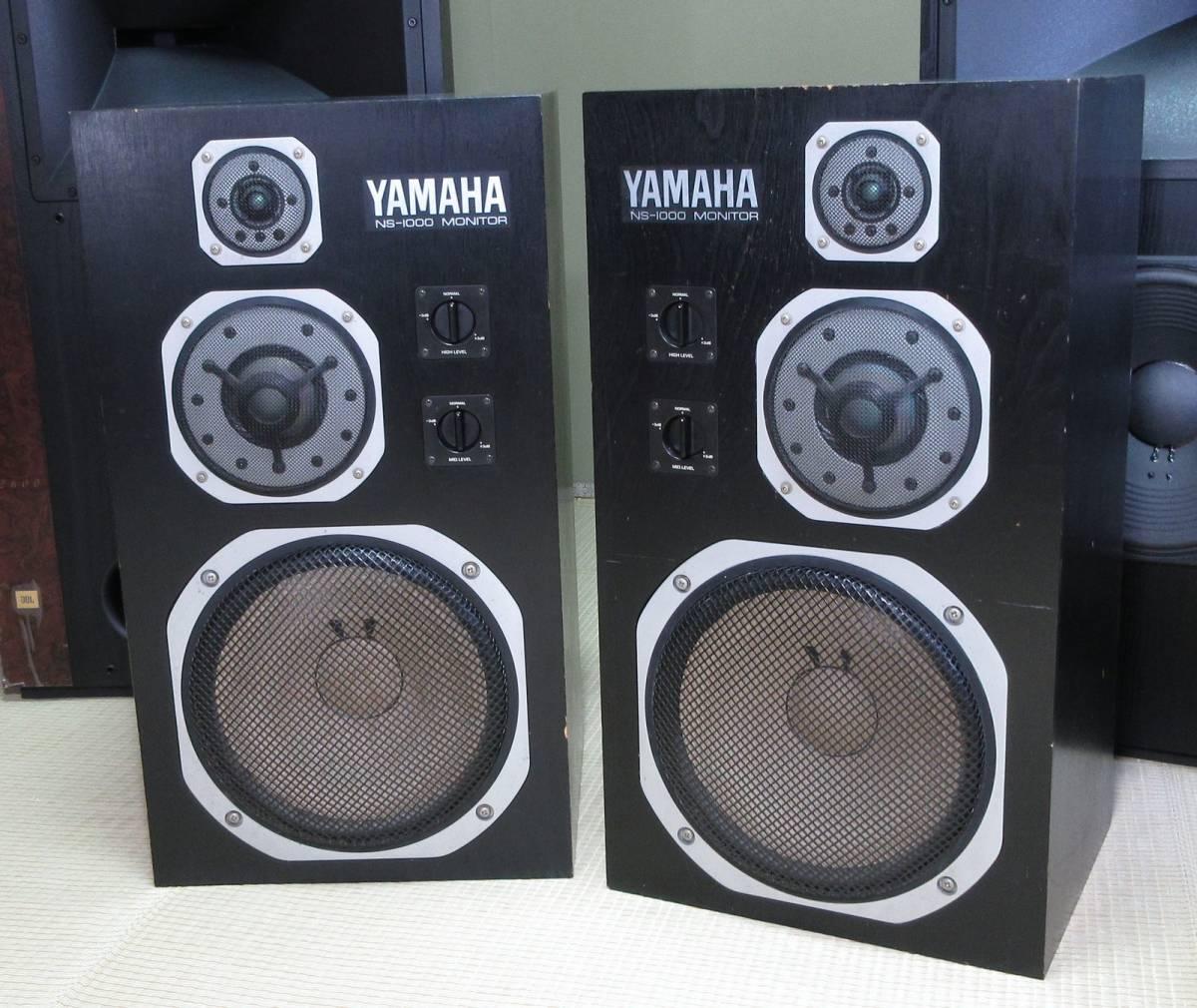 YAMAHA NS-1000M MONITOR スピーカー ペア ヤマハ 北海道引取限定か落札者様による配送会社の手配_画像2