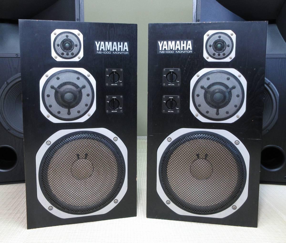 YAMAHA NS-1000M MONITOR スピーカー ペア ヤマハ 北海道引取限定か落札者様による配送会社の手配_画像3