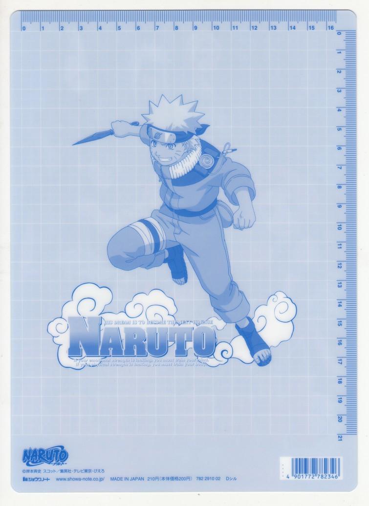 下敷き NARUTO ナルト_画像2
