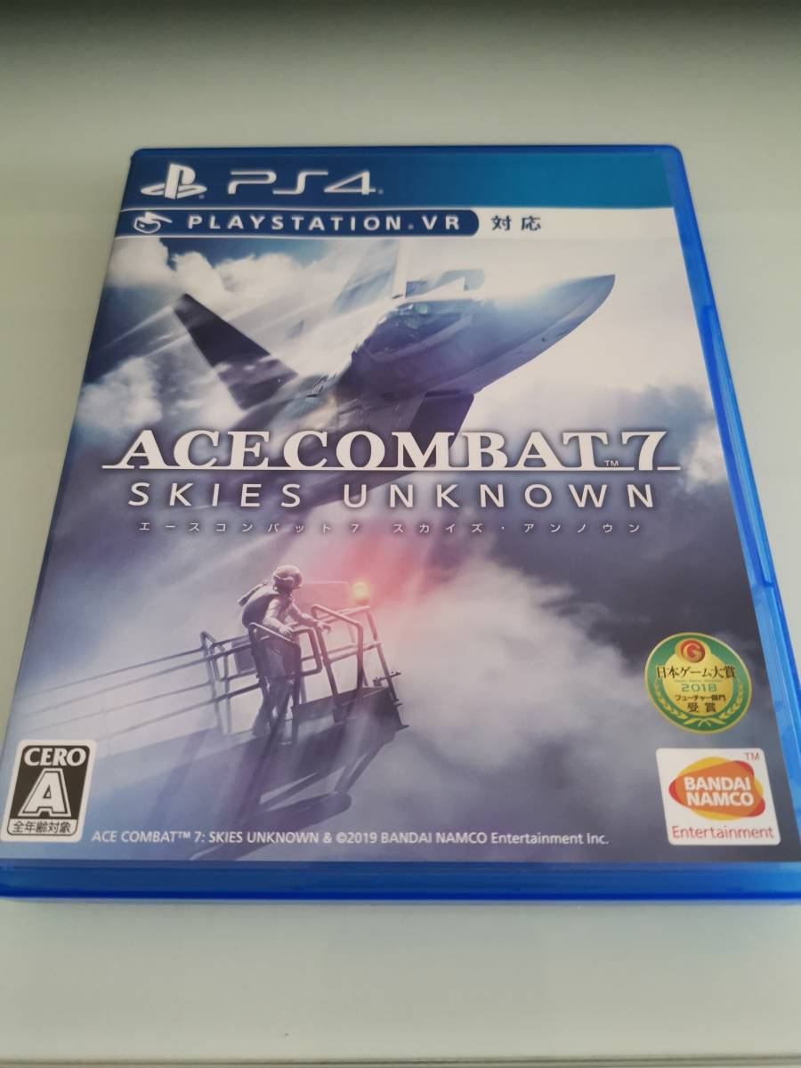 PS4 エースコンバット(SKIES UNKNOWN) 中古 美品 送料無料