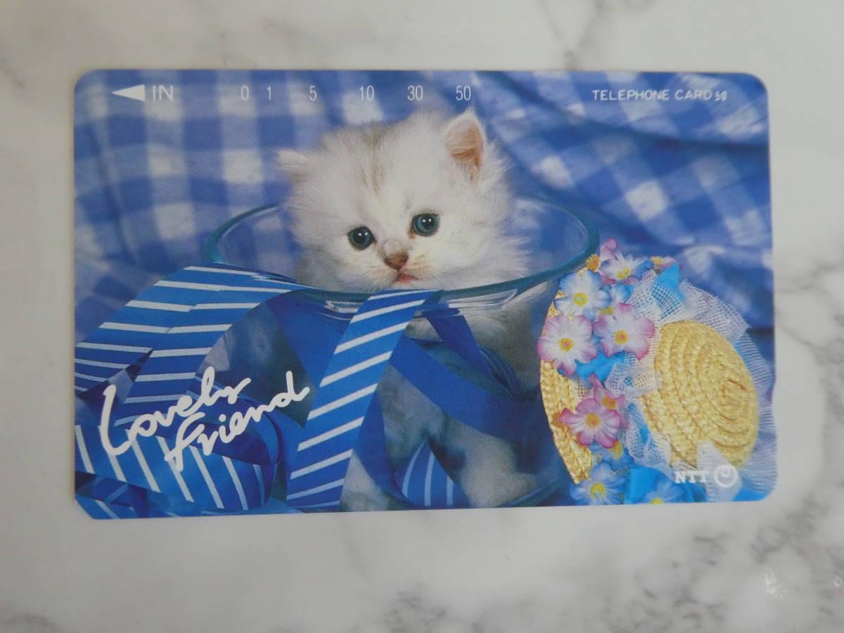新品・未使用★☆ テレホンカード ★ ラブリーfrenndo★ 子猫★☆50度_画像1
