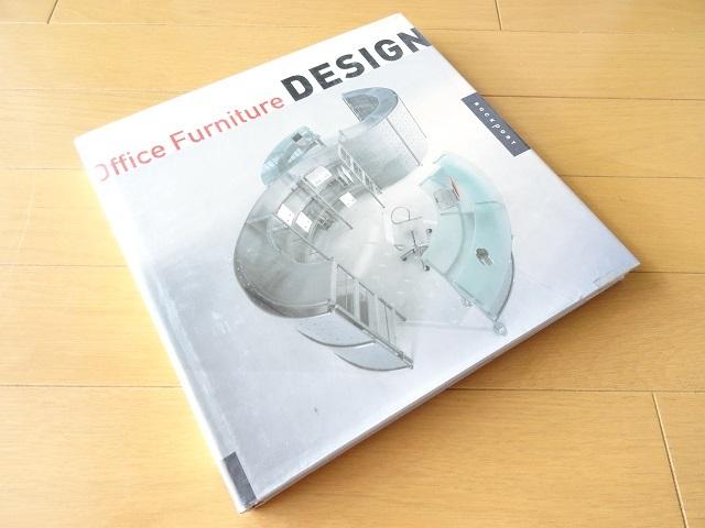 洋書◆オフィスの家具デザイン写真集 本 デスク 机 チェア 椅子 インテリア 事務所_画像1