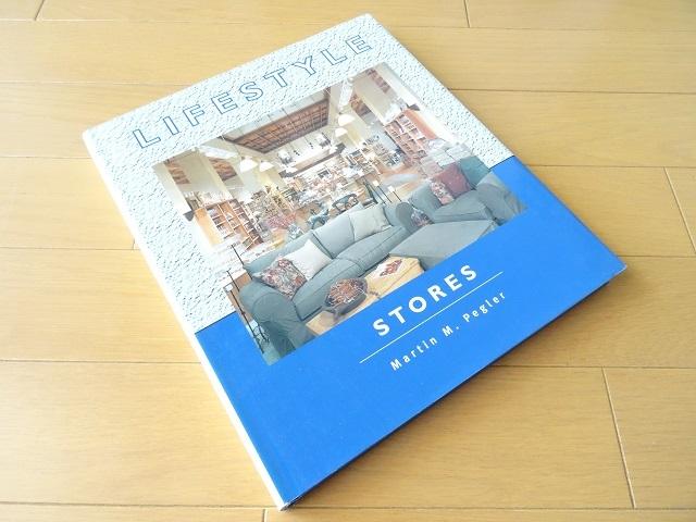 洋書◆店舗のデザイン インテリア写真集 本 ショップ 内装 アパレル 家具 レコード カフェ ほか_画像1