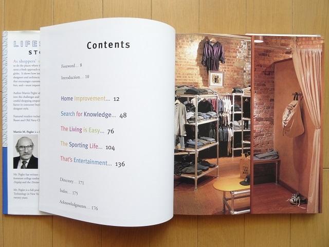 洋書◆店舗のデザイン インテリア写真集 本 ショップ 内装 アパレル 家具 レコード カフェ ほか_画像2