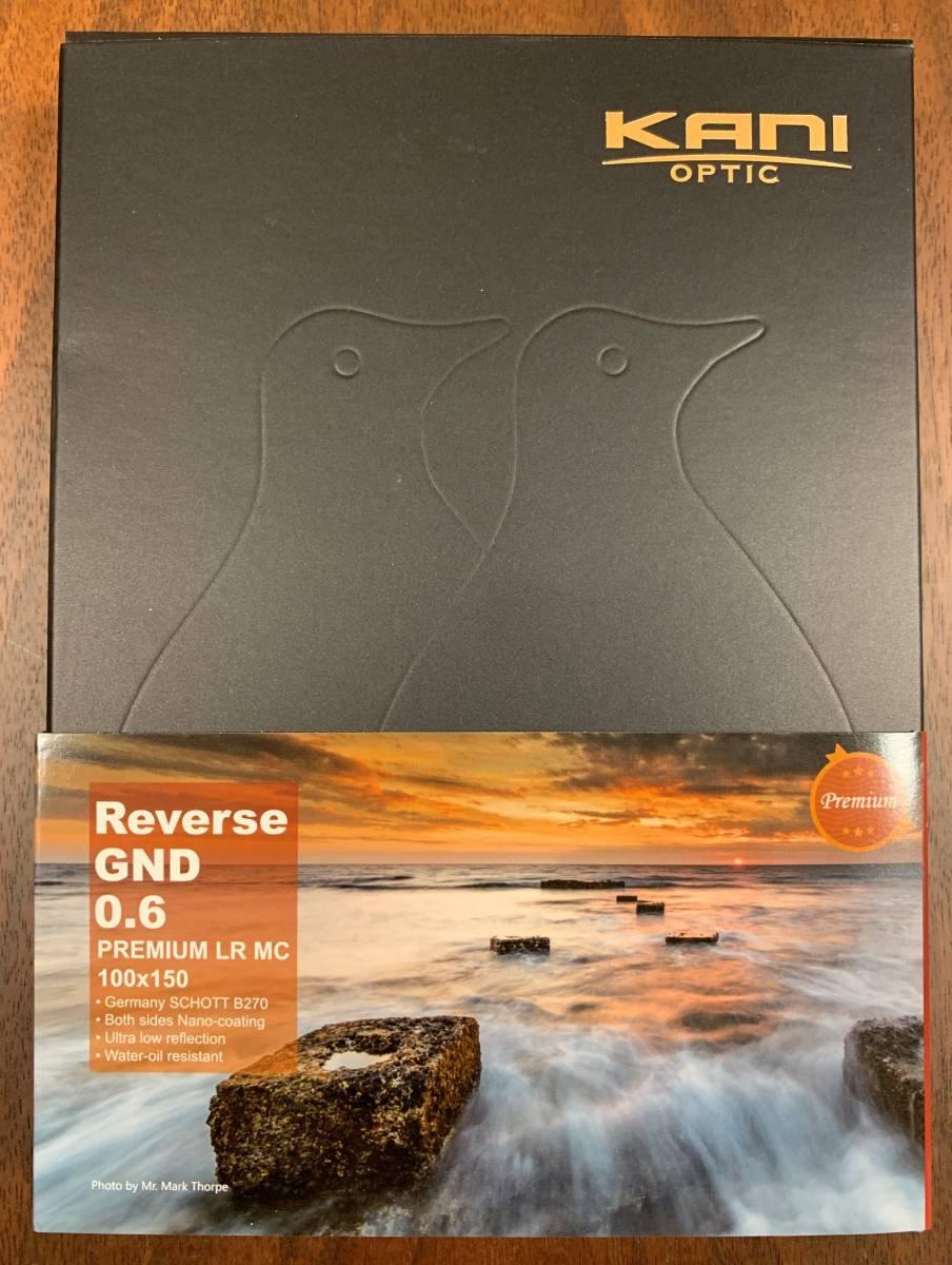 2日間限定値下げ 美品 使用数回 【KANI】角型フィルター NDフィルター カメラ用 Premium LR MC Reverse GND 0.6 (150 x 100mm)