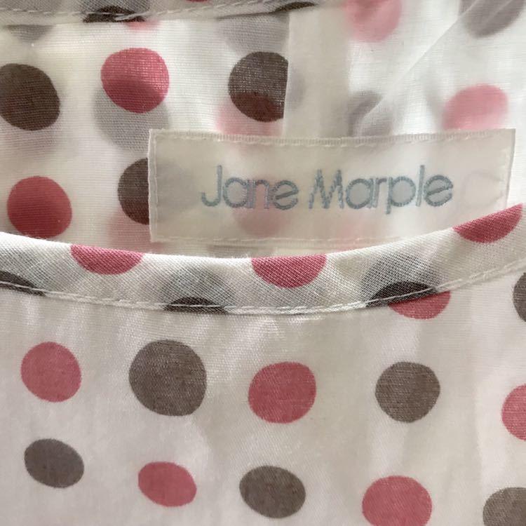 【送料無料】【ジェーンマープル】ホワイトドットノースリーブワンピースM JaneMarple アップリケ お花 ピンク ブラウン 水玉 ボタン 2way_画像5