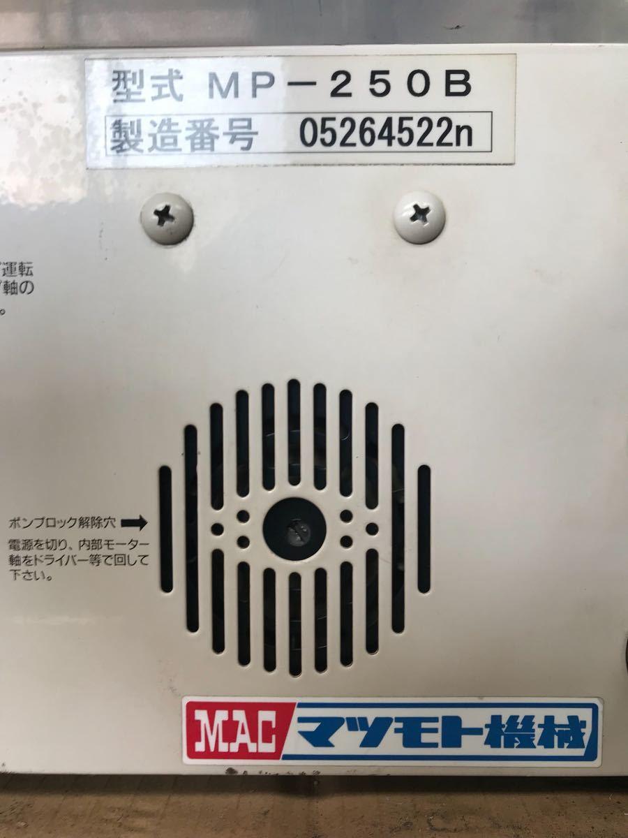 ダイヘン TIG溶接機☆交直両用☆水冷装置付き(マツモト機械製)☆2005年式☆PULSE COMPA 500P_画像7