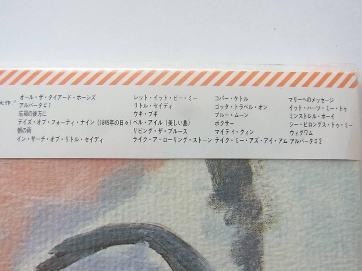 〇898 未開封 2CD ボブ・ディラン セルフ・ポートレート 紙ジャケット SICP-30482/3 完全生産限定盤 BOB DYLAN_画像3