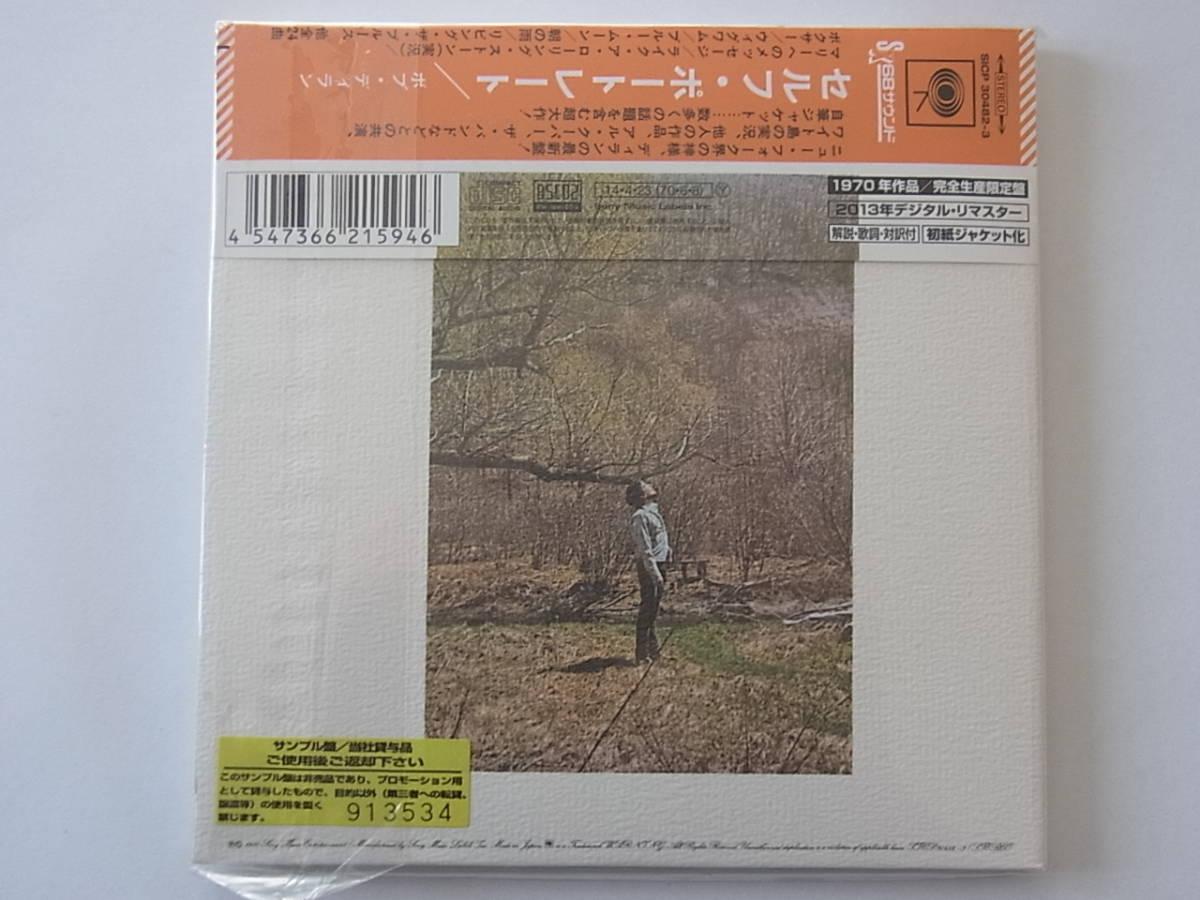 〇898 未開封 2CD ボブ・ディラン セルフ・ポートレート 紙ジャケット SICP-30482/3 完全生産限定盤 BOB DYLAN_画像2