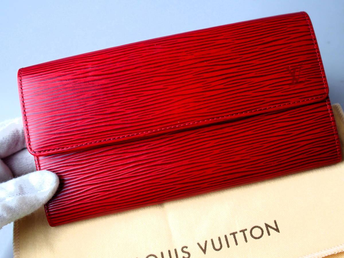 6354【極上美品】正規品鑑定済★ルイヴィトン★赤エピ★ファスナー長財布_画像2