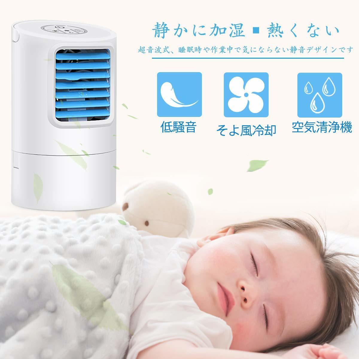 送料無料♪【0119】冷風扇 冷風機 卓上 扇風機 省エネ ミニファンポータブル エアコン 小型クーラー 冷却 空気清浄機 日本語取扱説明書_画像3