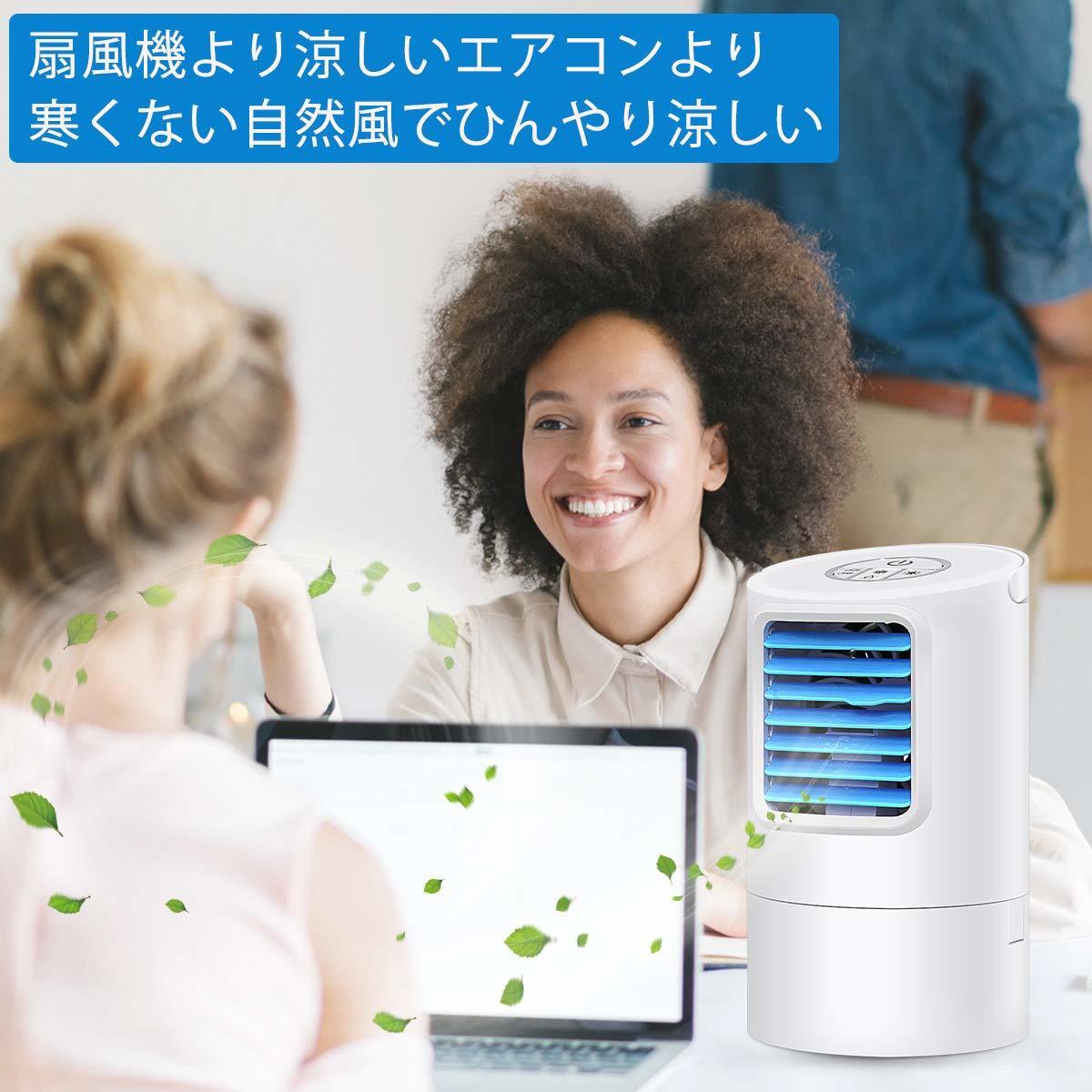送料無料♪【0119】冷風扇 冷風機 卓上 扇風機 省エネ ミニファンポータブル エアコン 小型クーラー 冷却 空気清浄機 日本語取扱説明書_画像4