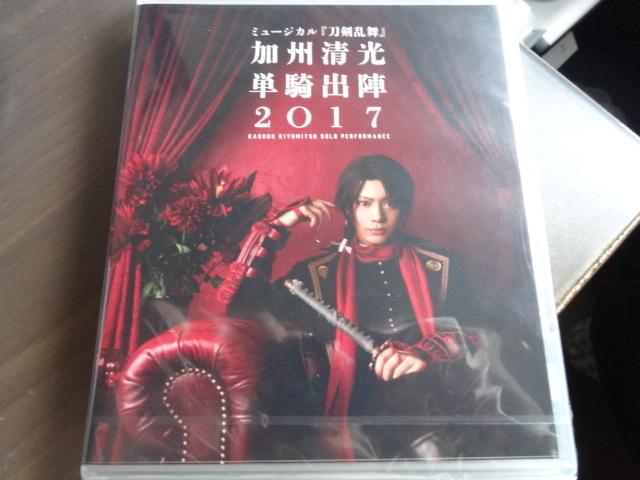 【新品・即決】Blu-ray ミュージカル『刀剣乱舞』 加州清光 単騎出陣2017 ブルーレイ_画像2