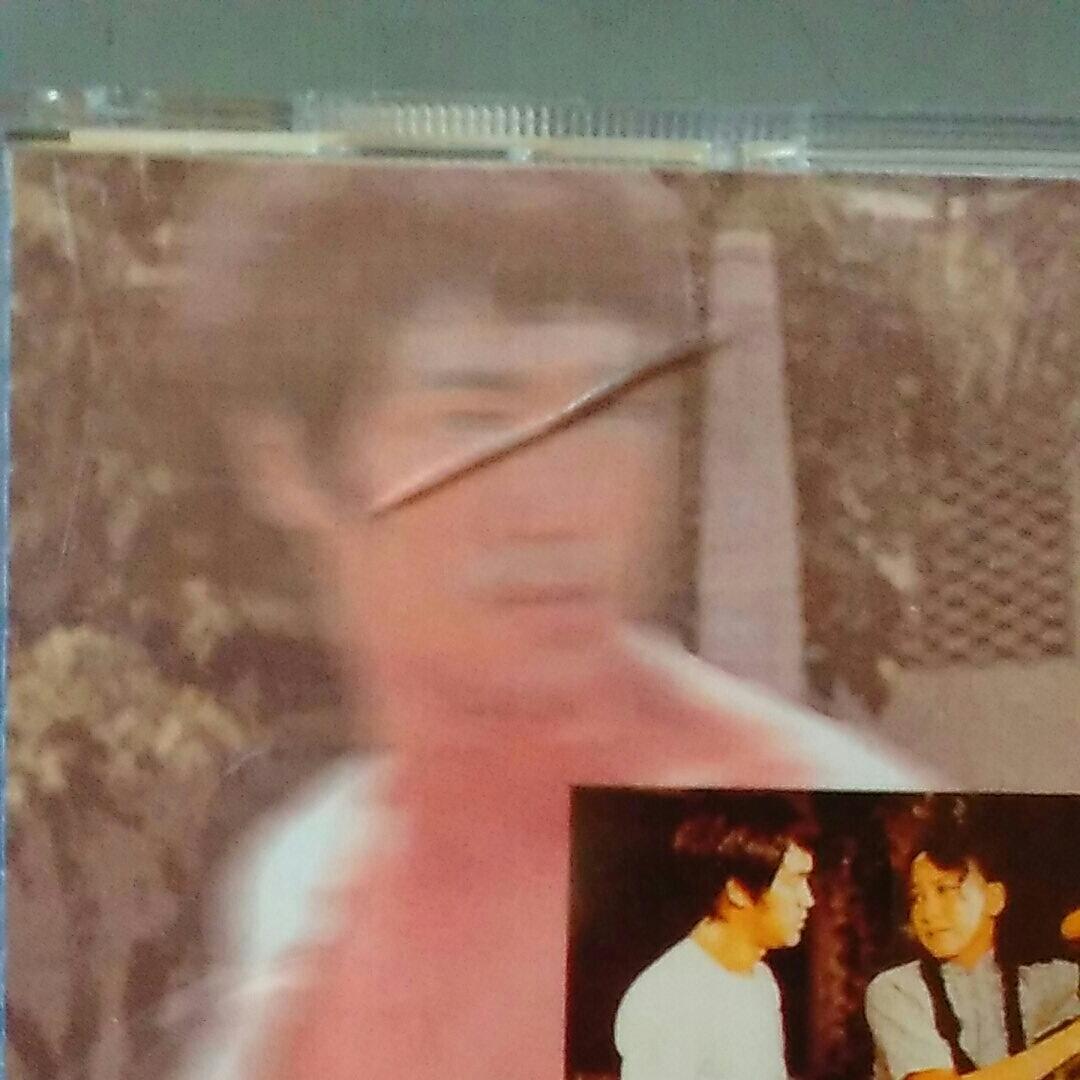 ブルース・リー THE BIG BOSS ドラゴン危機一発  ビデオCD 2枚組 香港 レア_画像5