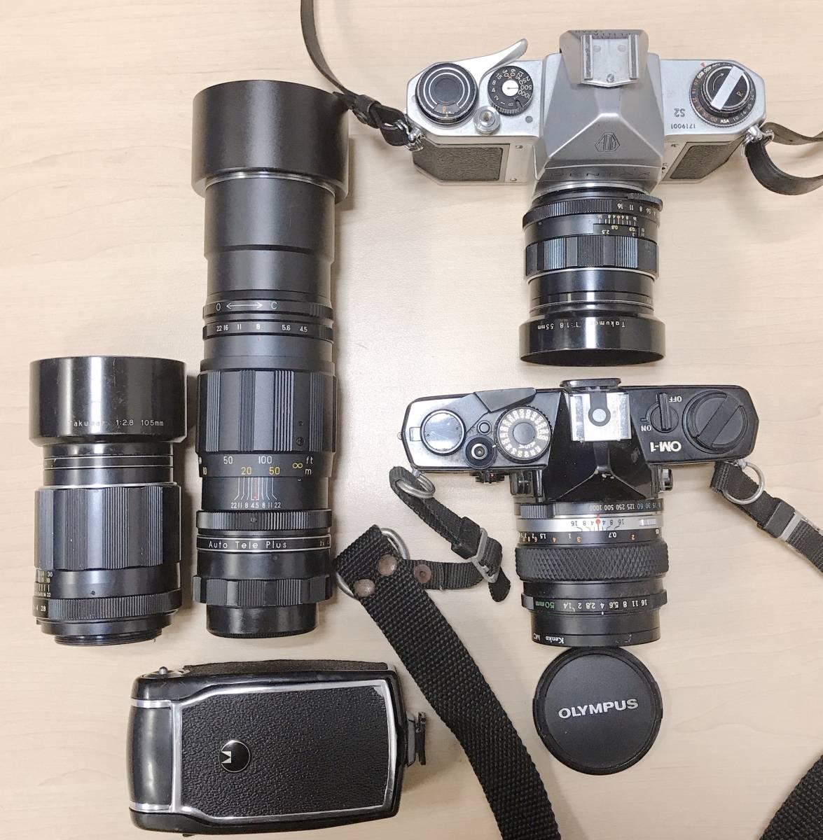 ♪♪【おまとめ】 オリンパス OM-1/ペンタックス S2 フイルム カメラ 望遠 フラッシュ (27436♪♪_画像5