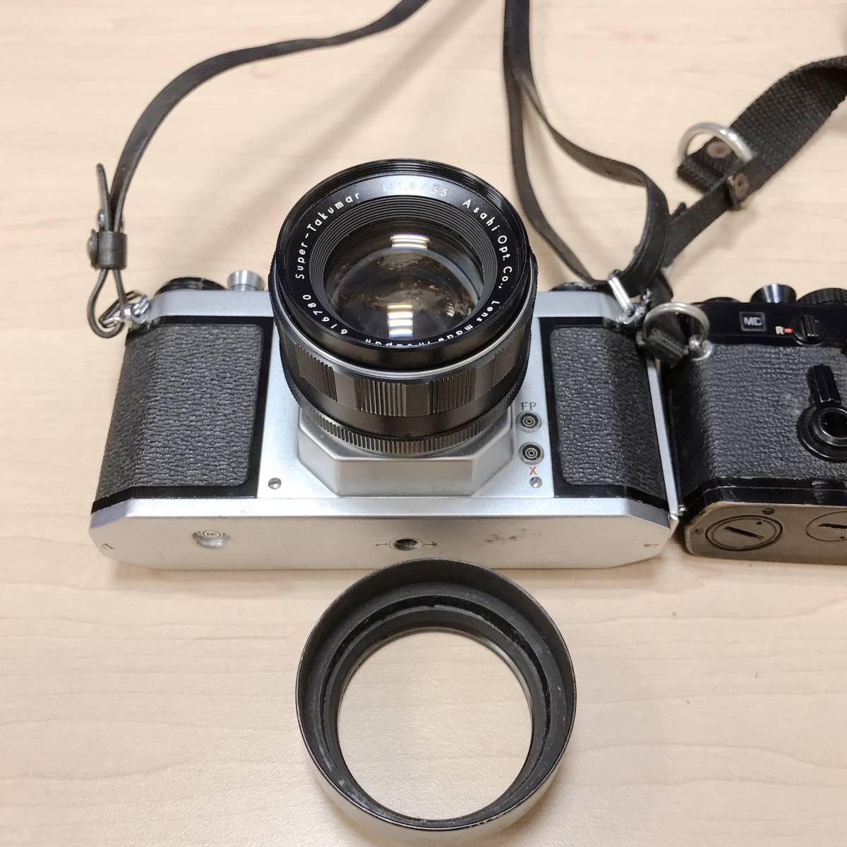 ♪♪【おまとめ】 オリンパス OM-1/ペンタックス S2 フイルム カメラ 望遠 フラッシュ (27436♪♪_画像8
