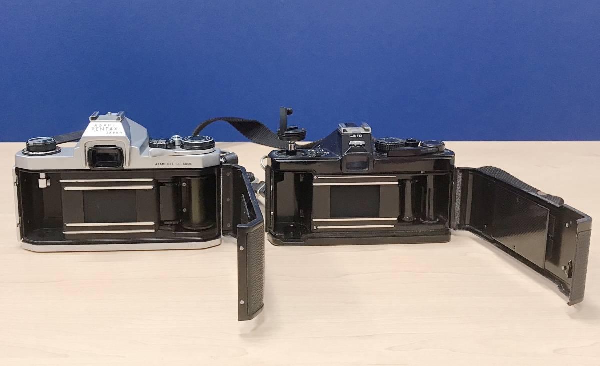 ♪♪【おまとめ】 オリンパス OM-1/ペンタックス S2 フイルム カメラ 望遠 フラッシュ (27436♪♪_画像6