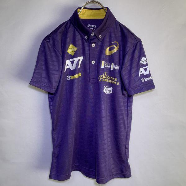 【美品】アシックス asics A77 ポロシャツ SSサイズ パープル 総柄 速乾スポーツウエア_画像2