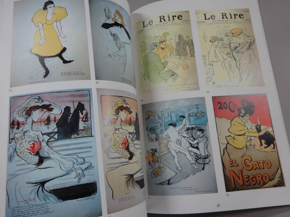 M3/図録『ロートレックとボナールのパリ』 フランス世紀末の版画とポスター展_画像3