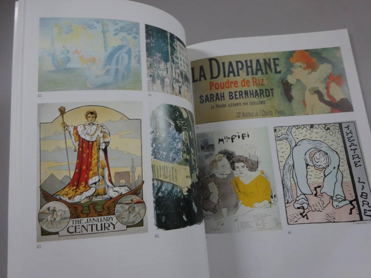 M3/図録『ロートレックとボナールのパリ』 フランス世紀末の版画とポスター展_画像5