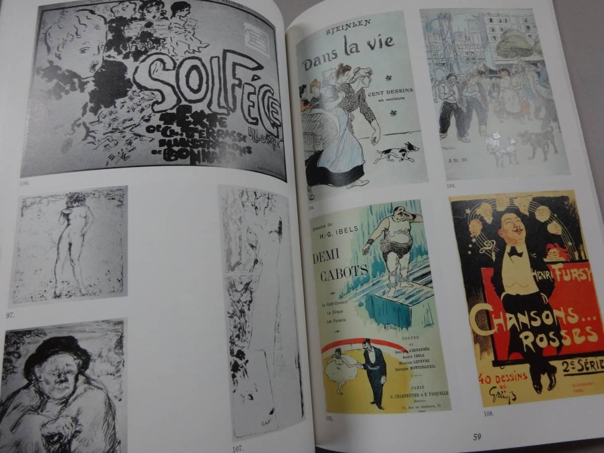 M3/図録『ロートレックとボナールのパリ』 フランス世紀末の版画とポスター展_画像4