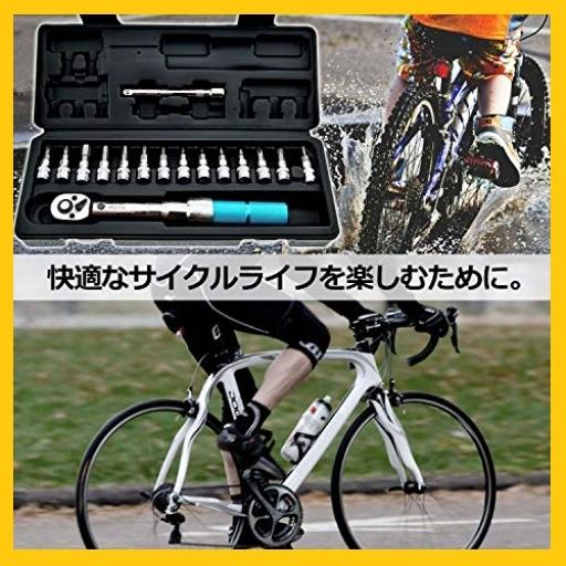 限界挑戦価格☆驚安セール! Blue splash トルクレンチセット 自転車 ロードバイク スポーツサイクル 0.1N.m単位で_画像7